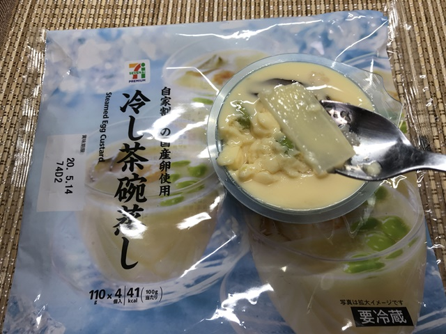 セブンプレミアム:自家割りの国産卵使用 冷し茶碗蒸しをスプーンですくったところ