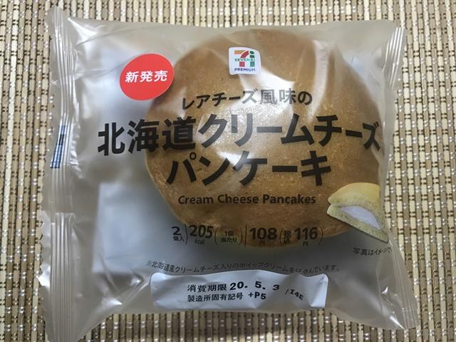 セブンプレミアム:レアチーズ風味の北海道クリームチーズパンケーキ 表面
