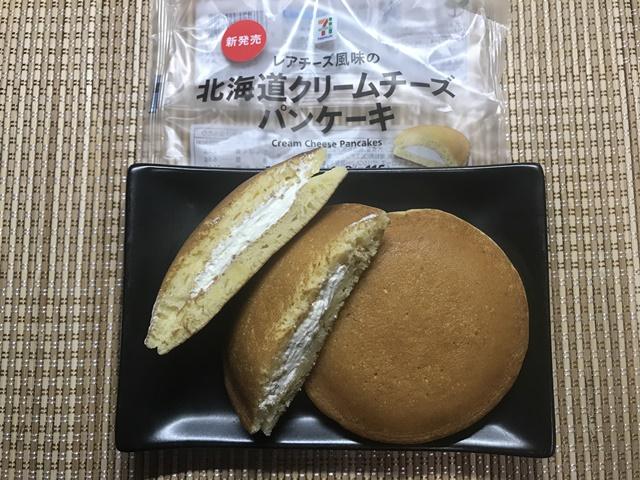 セブンプレミアム:レアチーズ風味の北海道クリームチーズパンケーキを切って小皿に盛りつけたところ