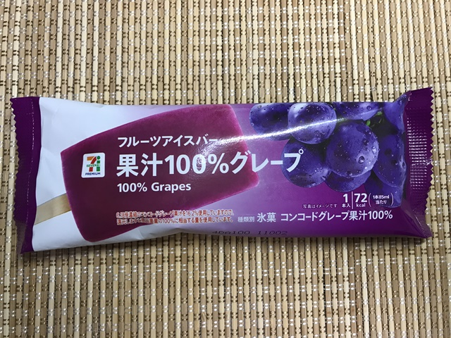 セブンプレミアム:フルーツアイスバー 果汁100%グレープ 商品画像