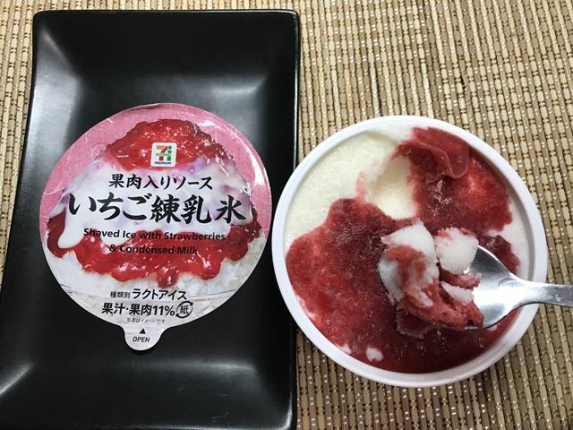 セブンプレミアム:果肉入りソース いちご練乳氷をスプーンですくったところ