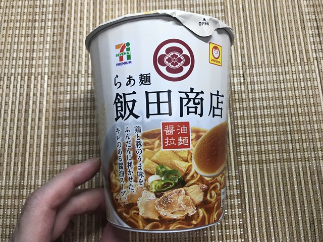 セブンプレミアム:らぁ麺 飯田商店 側面