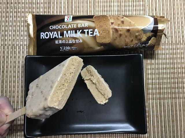 セブンプレミアム:ロイヤルミルクティーチョコレートバーを切って手に持ったところ