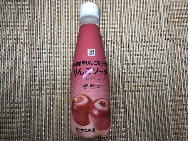 セブンプレミアム:青森県産りんご果汁使用 りんごソーダ 表面