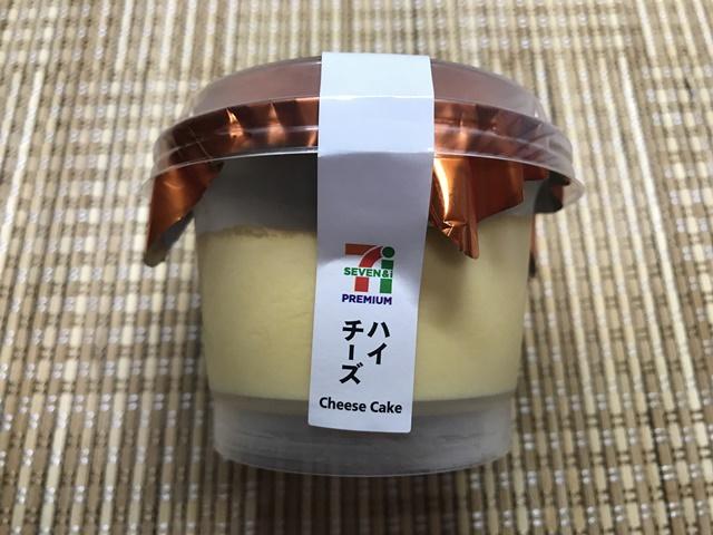 クリームチーズが好配合のベイクドチーズケーキ ハイチーズ 側面