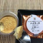 セブンプレミアム:クリームチーズが好配合のベイクドチーズケーキ ハイチーズをスプーンですくったところ