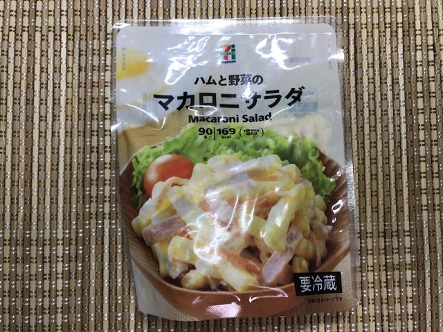 セブンプレミアム:ハムと野菜のマカロニサラダ 表面