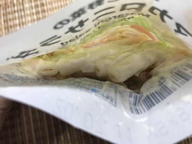 セブンプレミアム:ハムと野菜のマカロニサラダ 袋を開封したところ