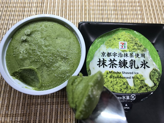 セブンプレミアム:京都宇治抹茶使用 抹茶練乳氷をスプーンですくったところ