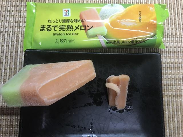 セブンプレミアム:ねっとり濃厚な味わい まるで完熟メロンを切って持ったところ
