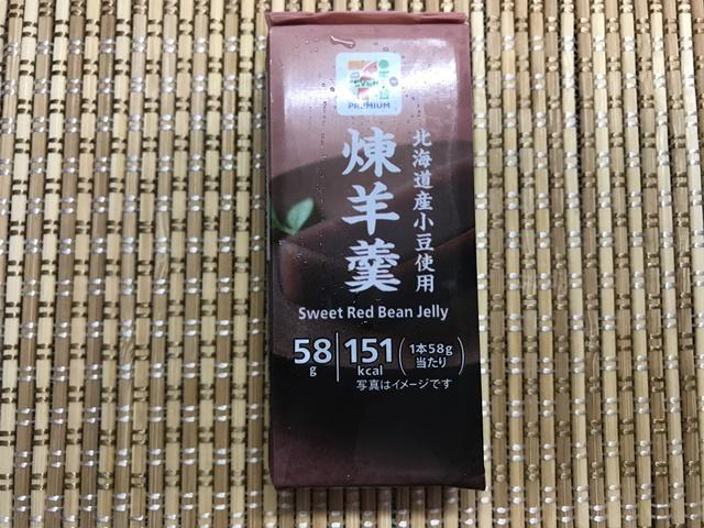 セブンプレミアム:北海道小豆使用 煉羊羹 表面