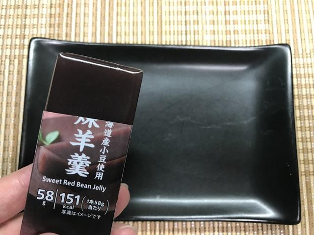 セブンプレミアム:北海道小豆使用 煉羊羹 中身を出しているところ