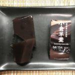 セブンプレミアム:北海道小豆使用 小倉羊羹を切ったところ