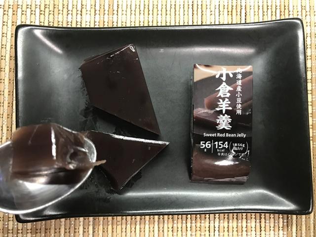 セブンプレミアム:北海道小豆使用 小倉羊羹をスプーンですくったところ