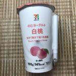 セブンプレミアム:飲むヨーグルト 白桃 表面