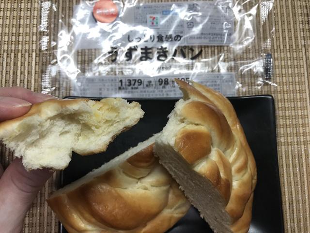 セブンプレミアム:しっとり食感のうずまきパンをちぎってもったところ