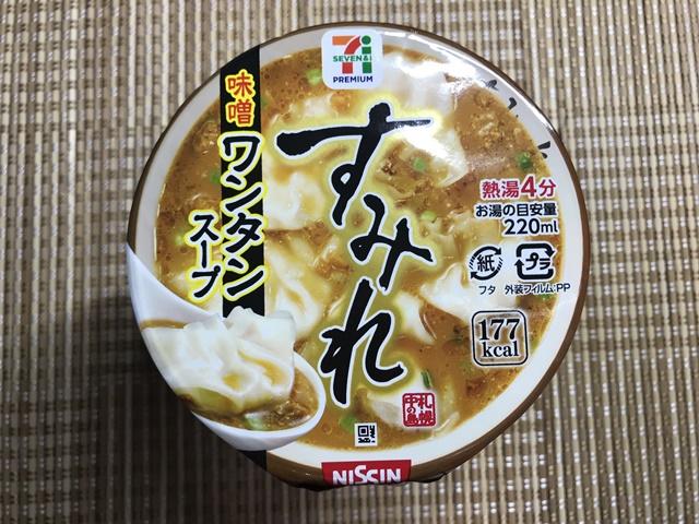 セブンプレミアム:すみれ ワンタンスープ 味噌 表面