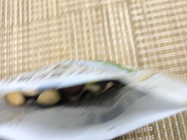 セブンプレミアム:たんぱく質が摂れるチキンと豆のサラダ レトルトパウチを開封したところ