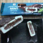 セブンプレミアム:チョコレートバー ミントを切って持ったところ