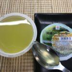 セブンプレミアム:さわやかな酸味 沖縄シークヮーサーをスプーンですくったところ