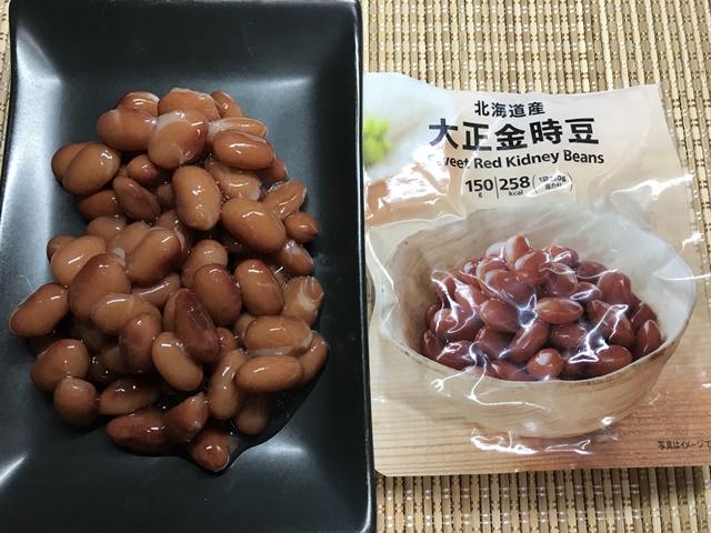 セブンプレミアム:北海道大正金時豆を小皿に盛りつけたところ