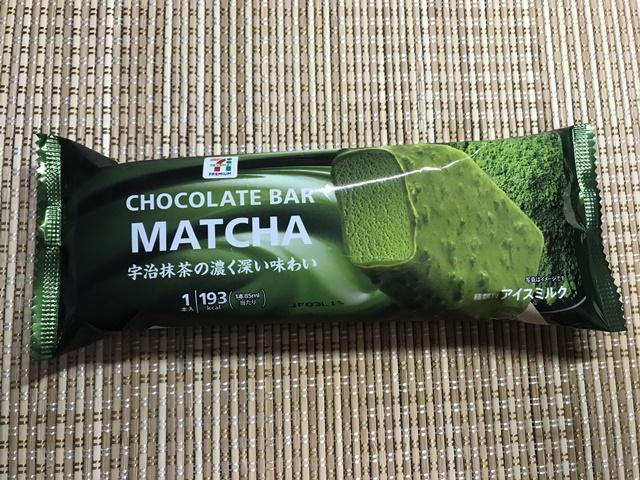 セブンプレミアム:抹茶チョコレートバー 表面