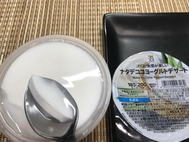 セブンプレミアム:ナタデココヨーグルトデザートをスプーンですくったところ