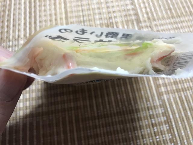 セブンプレミアム:北海道男爵いものポテトサラダ レトルトパウチの袋を開封したところ