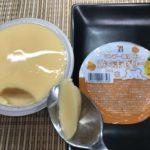 セブンプレミアム:マンゴー練乳味 黄ぐまゼリーをスプーンですくったところ