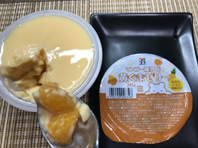 セブンプレミアム:マンゴー練乳味 黄ぐまゼリーのみかんをスプーンですくったところ
