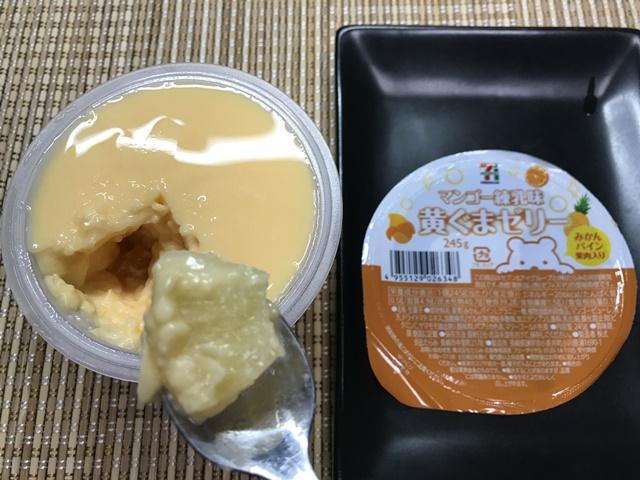 セブンプレミアム:マンゴー練乳味 黄ぐまゼリーのパインをスプーンですくったところ