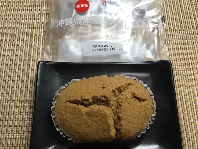 セブンプレミアム:素朴な味わい沖縄県産黒糖の蒸しぱんを小皿に乗せたところ