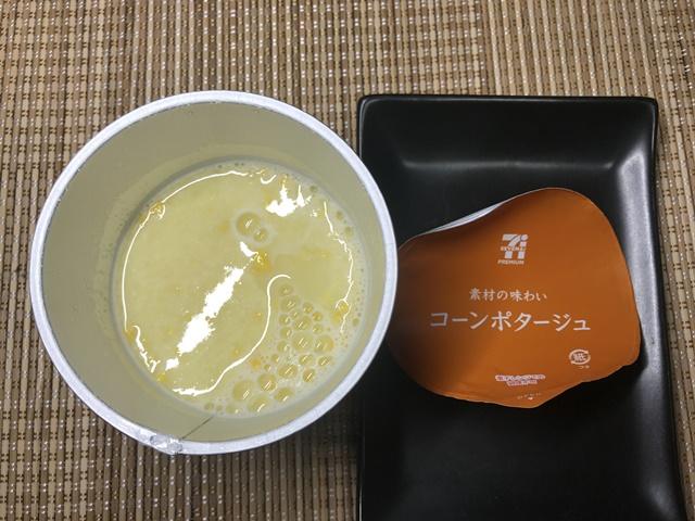 セブンプレミアム:素材の味わい コーンポタージュ お湯を入れたところ