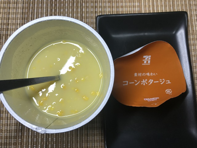 セブンプレミアム:素材の味わい コーンポタージュ お湯を入れてかき混ぜたところ