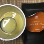 セブンプレミアム:素材の味わい コーンポタージュをスプーンですくったところ