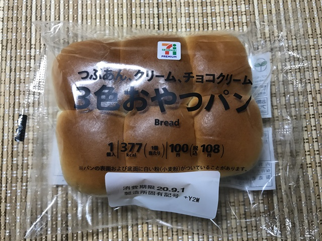 セブンプレミアム:3色おやつパン 表面