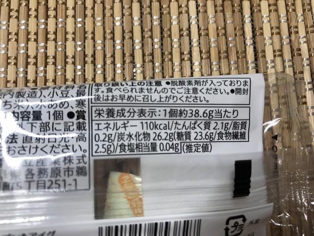 セブンプレミアム:小豆最中 成分表