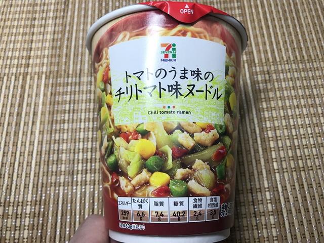 セブンプレミアム:チリトマト味ヌードル 表面