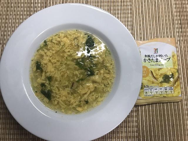 セブンプレミアム:和風だしが効いた かきたまスープにお湯を入れてかき混ぜたところ