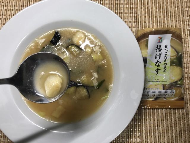 セブンプレミアム:食べごたえのある揚げなす 味噌汁のねぎをスプーンですくったところ