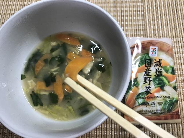 セブンプレミアム:減塩国産野菜 味噌汁の具を箸てつまんだところ