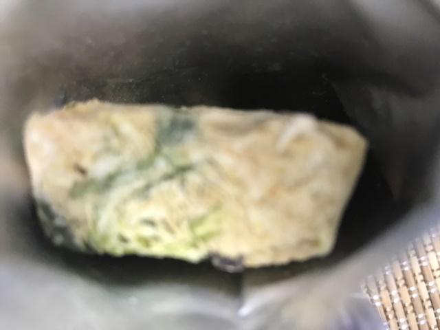 セブンプレミアム:減塩国産野菜 味噌汁 袋を開けたところ