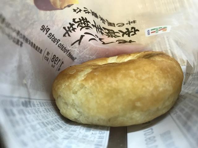 セブンプレミアム:安納芋焼芋あんパイ 袋を開けたところ