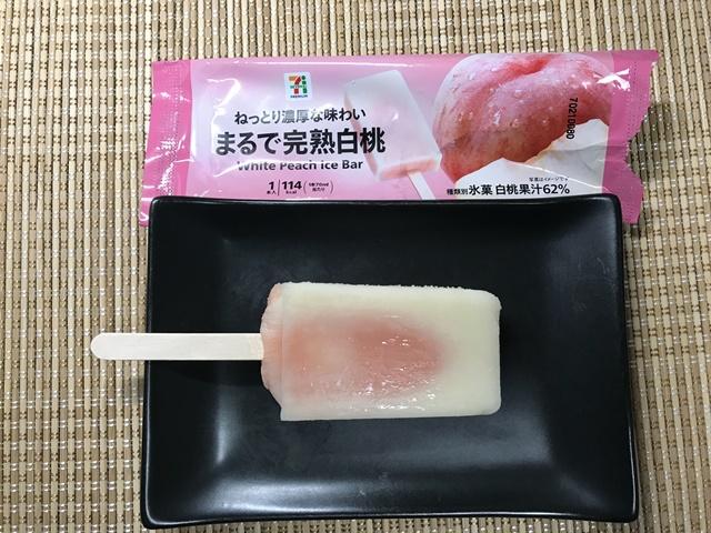 セブンプレミアム:ねっとり濃厚な味わい まるで完熟白桃 小皿に乗せたところ