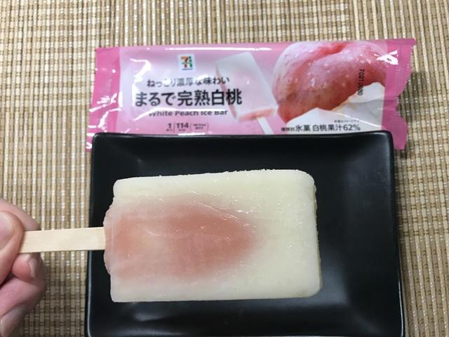 セブンプレミアム:ねっとり濃厚な味わい まるで完熟白桃をもったところ