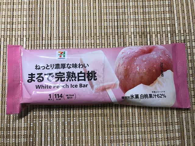 セブンプレミアム:ねっとり濃厚な味わい まるで完熟白桃 表面