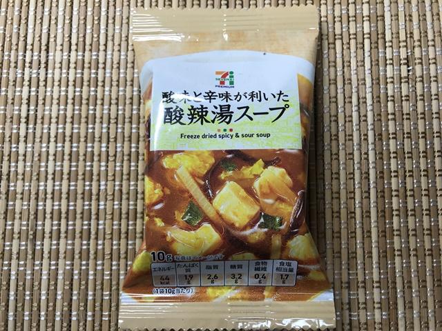 セブンプレミアム:酸辣湯スープ 表面