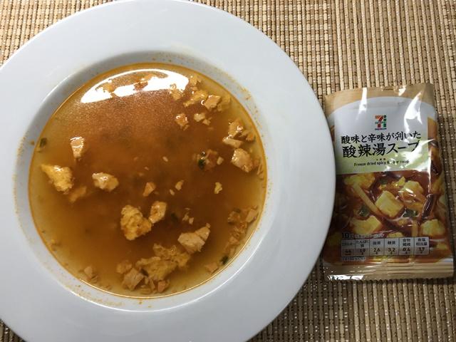 セブンプレミアム:酸辣湯スープ