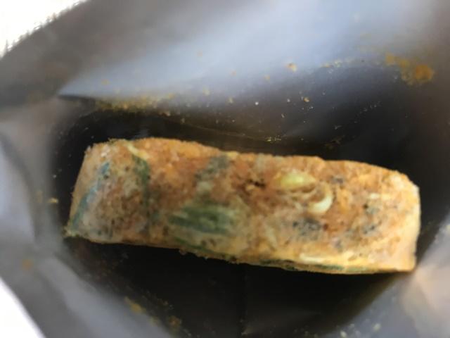 セブンプレミアム:牛肉と野菜のうま味 ユッケジャンスープ 袋を開けたところ