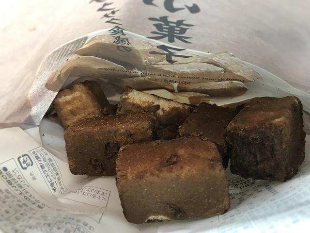 セブンプレミアム:サクサク食感のふ菓子 袋を開封したところ